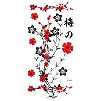 Supperb Flower & Autumn Leaves Temporary Tattoos Gorgeous Color Tattoos (Red Plum...