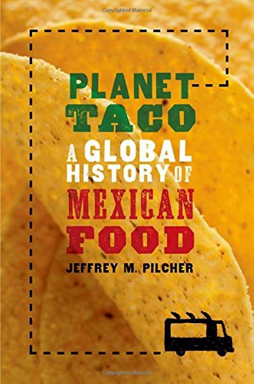 大宇宙頂点チーム¡Salud! Vegan Mexican Cookbook: 150 Mouthwatering Recipes from Tamales to Churros (English Edition)