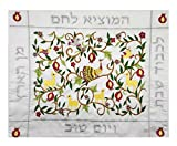 Talisman4U Embroidered Shabbat Challah Cover with Pomegranates & Birds Organic Raw Silk Judaica Gift