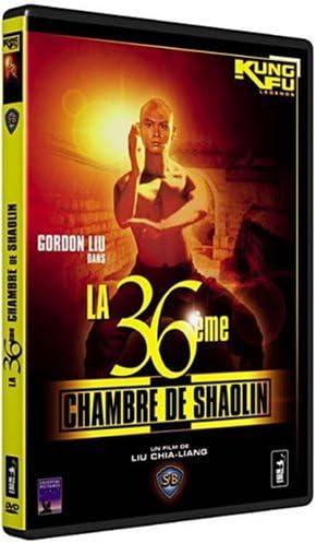 36E GRATUITEMENT CHAMBRE LA SHAOLIN TÉLÉCHARGER DE