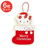 Sanrio Hello Kitty Kurisumasumini card boots six sets From Japan New