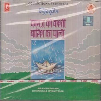 Anuradha Paudwal, Sonu Nigam, Jaswant Singh - Kagaz Ki