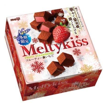 meiji chocolate - 6