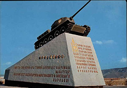 - Monument to the Tank Column - Revolutionary Mongolia China Mongolia Original Vintage Postcard