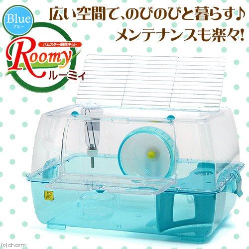 Hamster breeding kit Roomy (bluee)