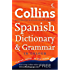 Collins English Spanish Dictionary Vol.1 (Dictionary and Grammar)