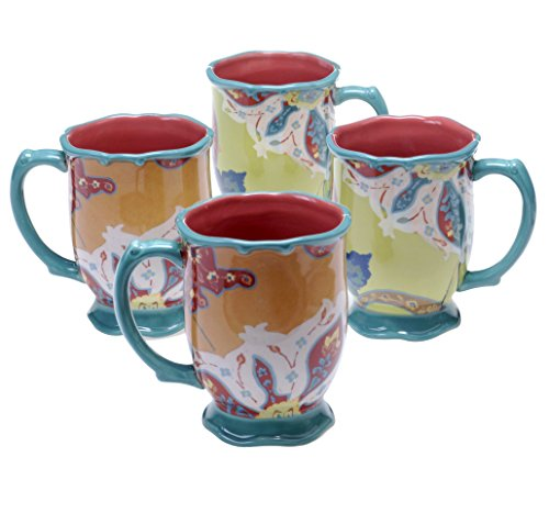 Tracy Porter for Poetic Wanderlust Scotch Moss 18 oz Mug , Set of 4