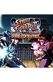 Super Street Fighter II Turbo HD Remix - PS3 [Digital Code]