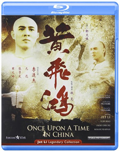 Once Upon a Time in China [Blu-ray]
