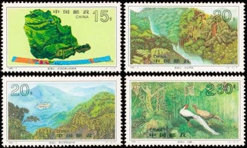 China Stamps - 1995-3, Scott 2554-7 The Dinghu Mountain - MNH, VF