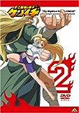 史上最強の弟子ケンイチ 2 [DVD]
