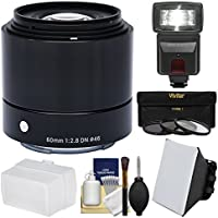 Sigma 60mm f/2.8 DN ART Lens with 3 Filters + Flash + Diffuser + Soft Box + Kit for Sony Alpha E-Mount ILC Digital Cameras