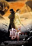 Kill Japanese Movie Dvd NTSC All Region (Assault Girl 2, Kodomo-Zamurai, Kilico, Zan-Gun) 1 Dvd