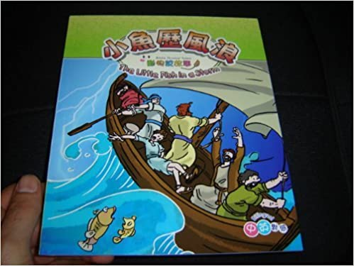 English - Chinese Bilingual Bible Animal Tales for Children ...
