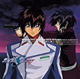 NEW 0497 Mobile Suit Gundam Seed Destiny Original Soundtrack Vol 2 II CD Music