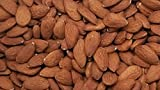 """Almonds, Raw Jumbo Whole""""Great source of healthy nutrients"""" (5 lbs.) by Presto Sales LLC"""