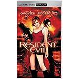 Resident Evil [UMD for PSP]