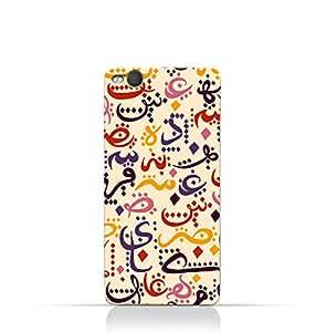 AMC Design HTC One X9 TPU Silicone Case with Arabic Geometric Pattern