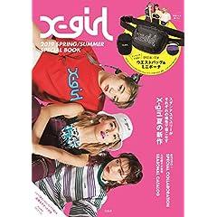 X-girl 表紙画像
