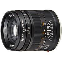 HandeVision IBERIT 50mm f/2.4 Lens for Sony E - Black