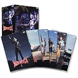 流星人間ゾーン DVD-BOX