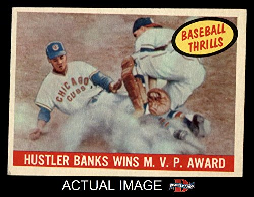 1959 Topps # 469 Hustler Wins MVP Award Ernie Banks Chicago Cubs (Baseball Card) Dean's Cards 3 - VG Cubs