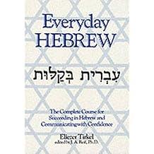 Everyday Hebrew