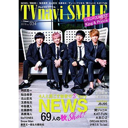 TVnavi SMILE Vol.34 表紙画像