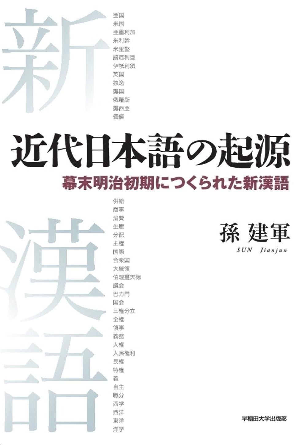 オプション寮空蝸牛考 (岩波文庫 青 138-7)