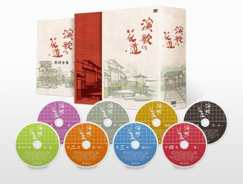 テレビ東京開局50周年記念『演歌の花道』DVD-BOX 【テレビ東京LoppiHMV限定】 B00H9V0MF6