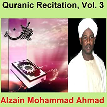 Recitation By Mohammad Saleh AbuZaid Free Download Quran