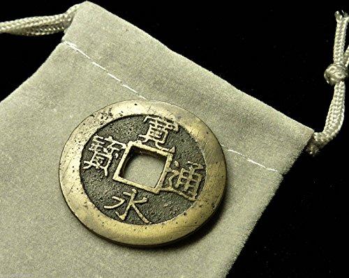 1769-1860 Authentic Japanese Cast Bronze Antique Coin in Pouch - SHOGUNATE 4 Mon 11 Waves - SHOGUN WARRIOR COIN FROM JAPAN