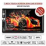 Double DIN Car Radio Navigation with OCDAY FHD 1080P Touch Screen Car Stereo MP5 Player Bluetooth,GPS,Mirror link (Google IOS/Android),Sat Nav Built-in 8BG,Support USB/TF/FM/RDS Radio/Reversing Camera