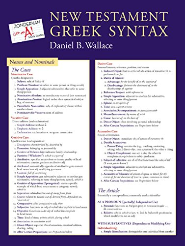 New Testament Greek Syntax Laminated Sheet (Zondervan Get an A! Study Guides)