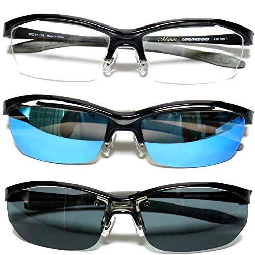 ブラック×レンズ3枚 偏光サングラス 偏光 サングラス スポーツサングラス 釣り テニス ゴルフ ミラー 偏光レンズ 偏光グラス 運転 メガネ 眼鏡 ケース メンズ レディース 紫外線 UVカット 大きい 軽量 1070392-F-370