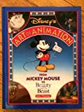 Disney's Art of Animation #1, Bob Thomas, 1562829971