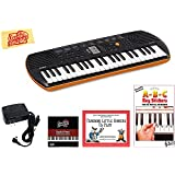 Casio SA-76 Mini Keyboard Bundle with Power Supply, Removeable Stickers, Instructional Book, Austin Bazaar Instructional DVD, and Polishing Cloth