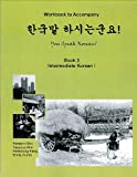 You Speak Korean!, Cho, Haewon, 0972835679