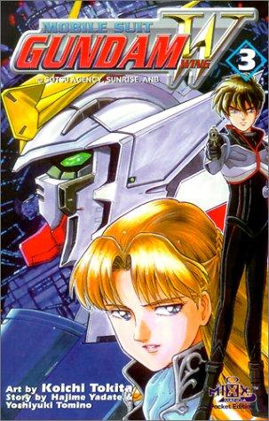 Gundam Wing #3 (Gundam Wing 3)