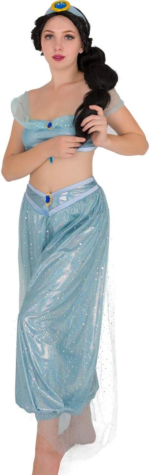 Amazon.com: Cosplay.fm - Disfraz de princesa árabe para ...