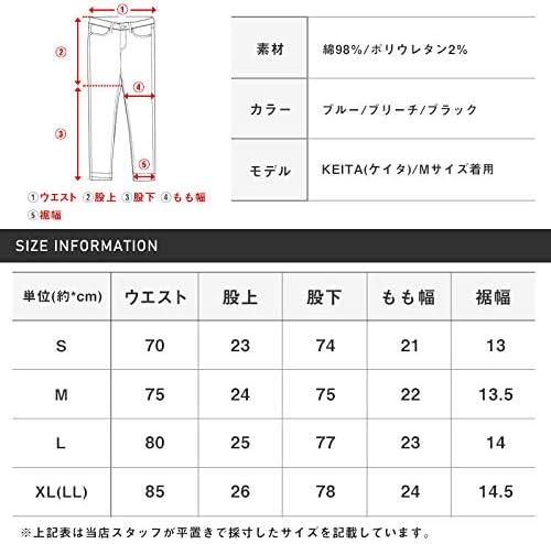 LUX STYLE(ラグスタイル) デニムパンツ メンズ スキニー クラッシュ ダメージ ストレッチ