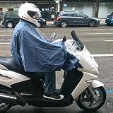 Capa de Agua para Moto (AZUL)
