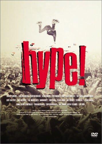 グランジムーヴメントを扱った映画『hype!』