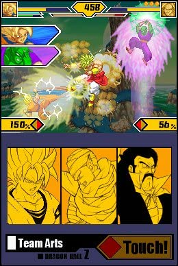 dragon ball z supersonic warriors gba rom free download