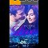 Promise Me Love: A Romantic Suspense Novel