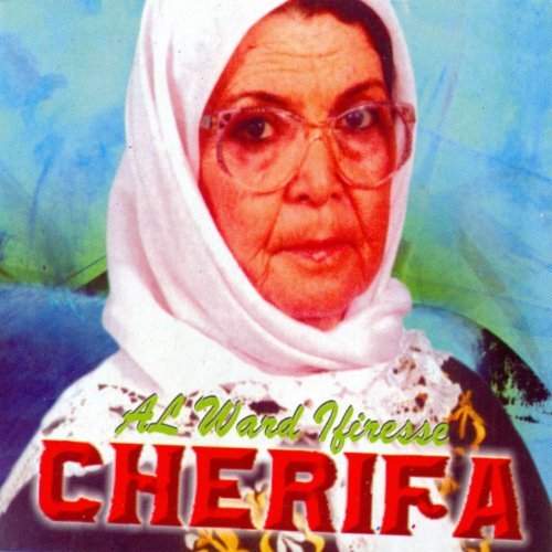 cherifa mp3