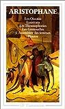 Théâtre complet Tome II par Aristophane