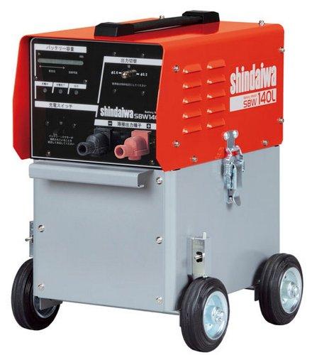 新ダイワ バッテリー溶接機 SBW140L-MF