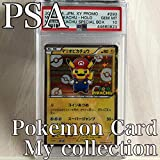 【Pokemon card】My collection Japanese collector
