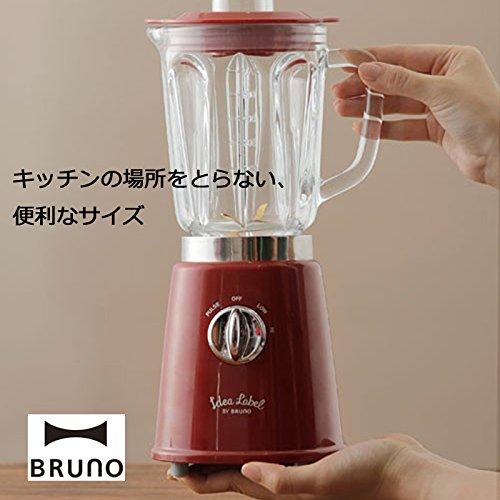 BRUNO コンパクトガラスブレンダー ミキサー アイボリー ioe006rdの写真